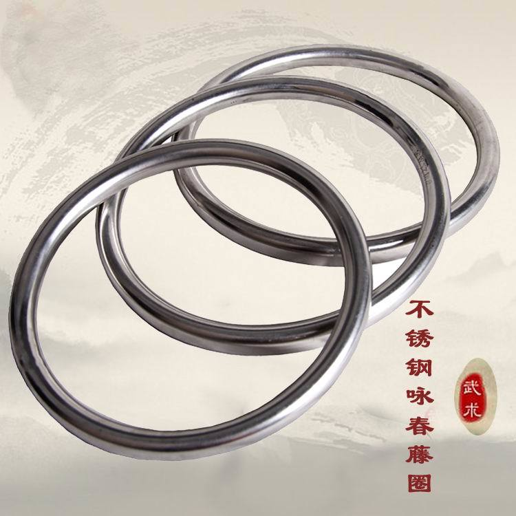 Kung Fu Ring Wing Chun stainless  Ring 1 Piece Traditional Martial Arts Wooden Dummy Hand Wrist Strenght Training