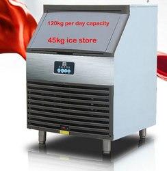 عالية الجودة التجارية الكهربائية الجليد صنع آلة 120 كيلوجرام يوميا 45 كيلوجرام مخزن إعداد الوقت السيارات غسل الجليد مكعب صانع الجليد آلة