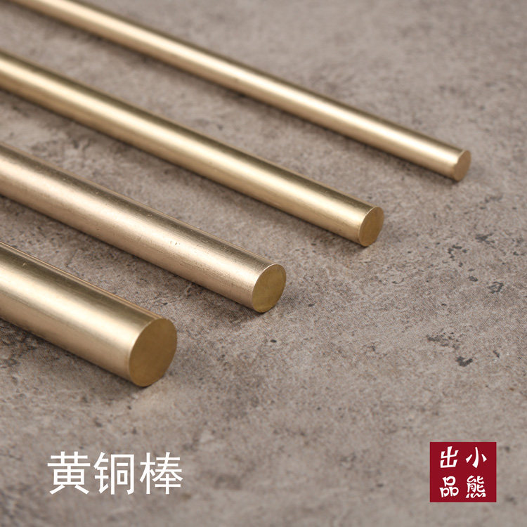 XSRJ Brass Rod Bar 2mm 3mm 4mm 8mm 10mm Round Rod Blank Scales Blade Handle M2-M20 500mm Length Size : 16mm