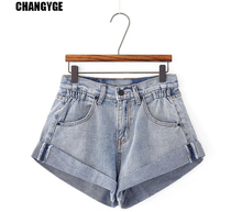 2019 Women Summer Pleat Curling Shorts Denim Hot Female Casual High Waist Split Hem For