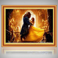 beauty and Beast diy diamond painting beast dancing mosaic full round embroidery