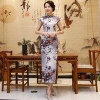 Chinese Lady Traditional Slim Long Qipao Summer Elegant Slim Stage Show Cheongsam Rayon Print Floral Evening Dress Vestidos