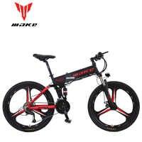 MAKE Mountain Electric Bike Full Suspension Alluminium Folding Frame 27 Speed Shimano Altus Mechanic Brake 26