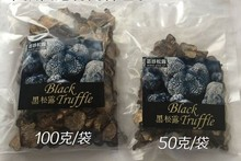 New arrival wild dried black truffle Festive & Party Supplies