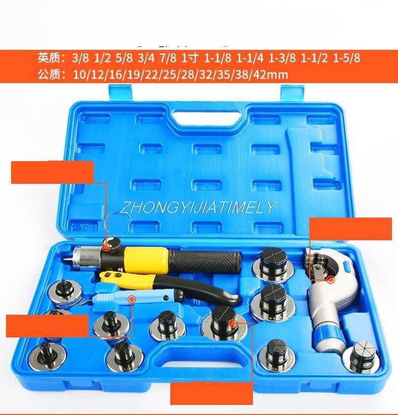Eccentric Flaring Tool Set for Refrigeration Water Brake