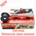 2015 New Motorcycle chain tensioner Automatically adjust the tightness skid chain guide Free shipping