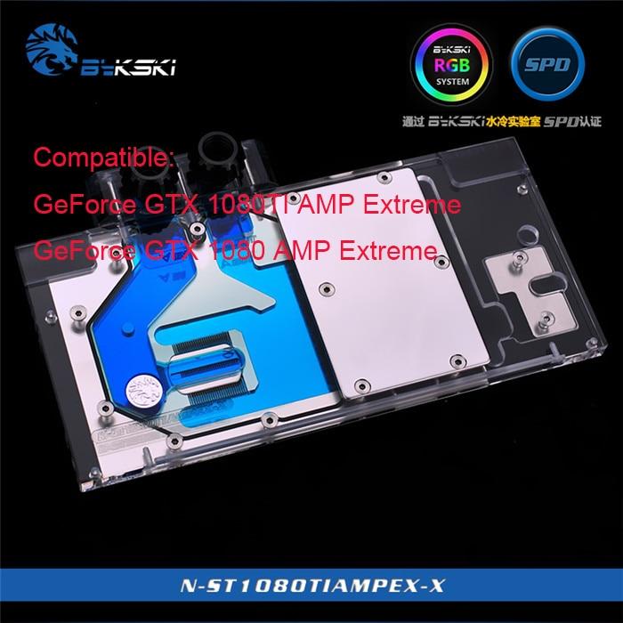Geniune Bykski N-ST1080TIAMPEX-X for ZOTAC GeForce GTX 1080TI 1080 AMP Extreme Cooling Block RGB / RBW / ARUA gpu cooler