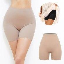 Anti frottement sécurité pantalon Femme Invisible Shorts sous jupe dames sous-vêtements sans couture Ultra mince confortable contrôle culotte