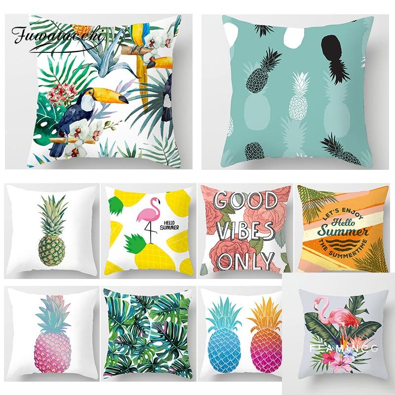 Fuwatacchi Tropical Fruit plante housse de coussin Flamingo ananas fleur taie d'oreiller jeter oreillers couverture Decorativos Para canapé
