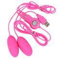 Double Jump Egg Sex Products USB Powered Dual Vibration Sex Toys 12 Speed Vibrator Waterproof Strong Vibrating for Women Orgasm