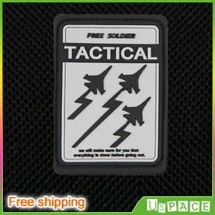 Tactical pilotage (Black) DIY Military PVC Velcro patches Rubber Velcro for  Clothes Jackets Backpacks 7205fcae575
