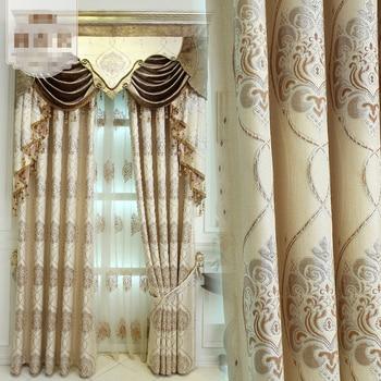 custom curtains European living room modern study jacquard curtain Precision  jacquard Luxury romantic blackout curtain E232