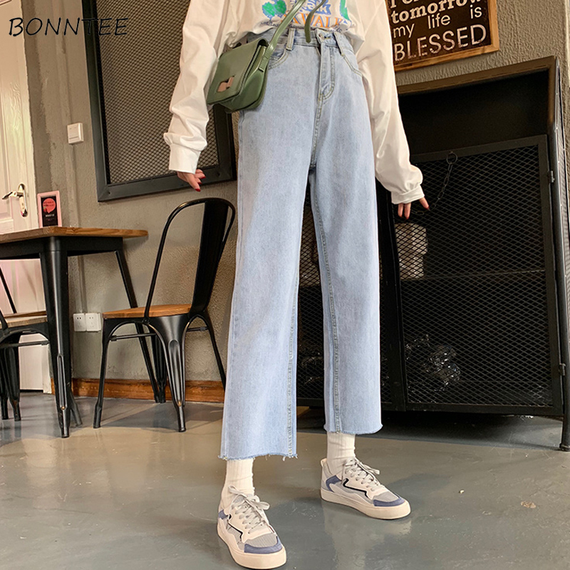Jeans Women Loose Leisure Simple All-match Elegant Daily Solid High-waist High-quality 2019 Womens Students Lovely Korean Style