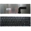 Rusia nuevo teclado para asus n50 k52 a53 g60 n73 f50 N61 N71 N53 G72 G51 K52J teclado portátil RU Con la frontera
