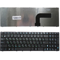 Russia NEW  Keyboard FOR ASUS N50 K52 A53 G60 N73 F50 N61 G72 G51 K52J N71 N53  RU With border  laptop keyboard