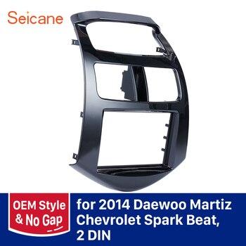 Seicane 2Din radia samochodowego rama konsola wykończenia zestaw dla Daewoo Martiz Chevrolet Spark Holden Barina Spark MJ OEM UV czarne panel Stereo