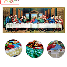 5d Diy Diamond Painting Religion Embroidery Last Supper  Embroiderycrafts Christmas Decoration.LUOVIZEM L192