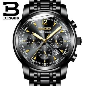 Image 4 - Switzerland Automatic Mechanical Watch Men Binger Luxury Brand Mens Watches Sapphire clock Waterproof relogio masculino B1178 17