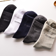 Winter Thick Warm Stripe Wool Socks Casual Calcetines Hombre Sock Business Male Socks 10 pairs lot