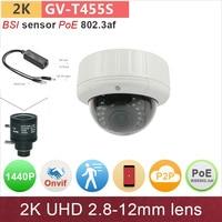 PoE H 265 2K UHD 4 720P Ip Camera 4mp Outdoor Cctv Camera With PoE Spliter