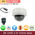 PoE# h.265 2K UHD(4*720P) ip camera 4mp outdoor cctv camera with PoE spliter 2.8-12mm 1080P HD ONVIF P2P IP66 GANVIS GV-T455S ps