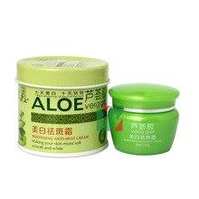 PAIMEI aloe vera gel shining and whitening anti-spot cream 25g/pcs aloe vera micropropagation and rapd analysis