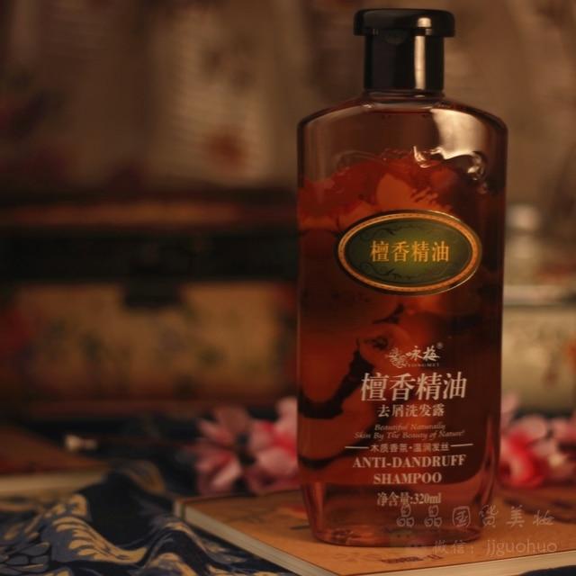 free shipping 1pcs Classical Chinese palace lanterns plum Sandalwood oil anti dandruff  shampoo treatment compliance