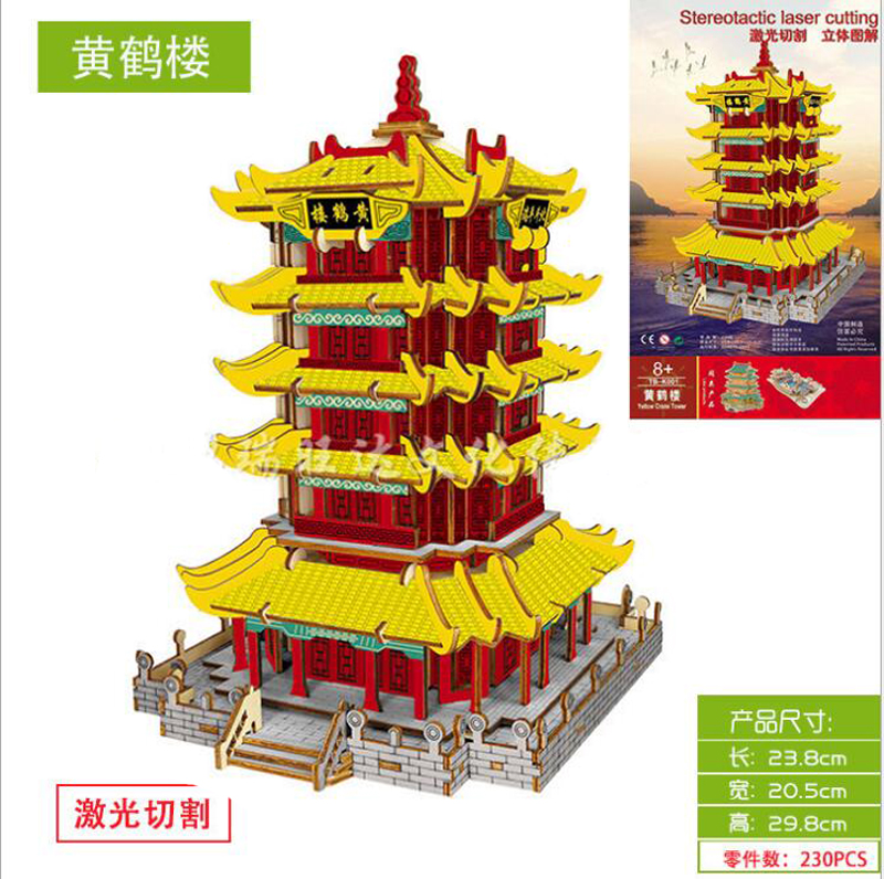 Candice Guo! Wooden Toy 3D Puzzle Hand Work DIY Assemble Kit Huanghe Tower Yellow Crane Pavilion Birthday Christmas Gift 1pc