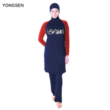 YONGSEN Modest Swimwear for Muslim Plus Size Islamic Clothing Turkish Women Lady Long Clothing Muslim Female Swimsuit