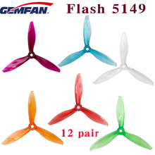 24 Pcs / 12 Pair Gemfan Flash 5149 5 Inch tri blade 3 Blade CW CCW Plastic Propeller Compatible T motor for FPV Racing Drone