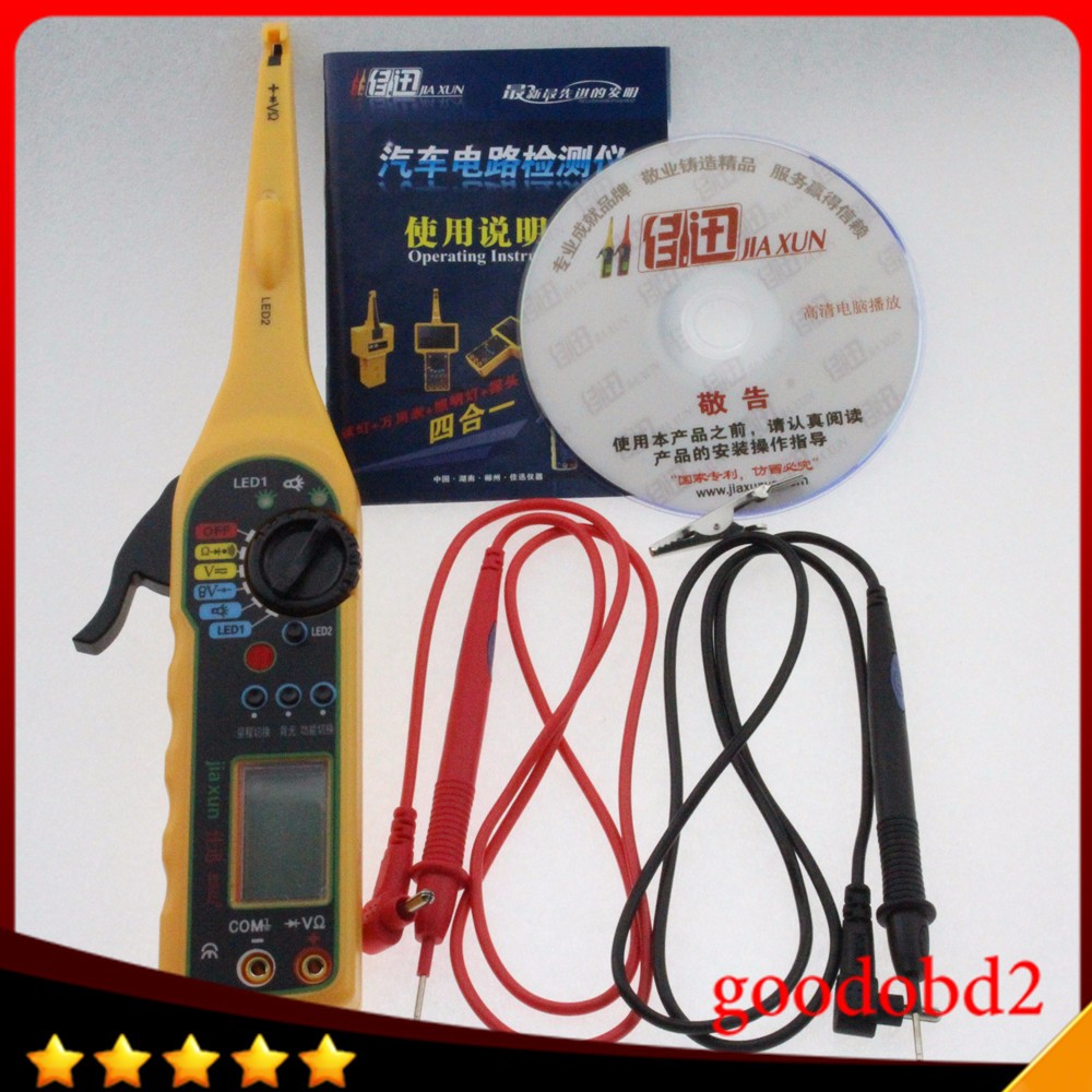 2018 Multi Function Auto Circuit Tester Multimeter Lamp Car Repair Brake Switch Test Http Store Product 2016 Automotive Electrical 0v 380v Voltage