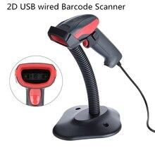الباركود الماسح الضوئي 2D USB السلكية قارئ الباركود AK18 الليزر التلقائي المحمولة المحمولة قارئ رمز الاستجابة السريعة ل POS انخفاض الشحن