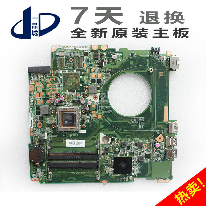 DAY21AMB6D0 for HP Pavilion 17-F Laptop motherboard with for AMD Onboad DDR3 fully tested work perfect