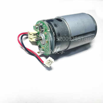 Vacuum Cleaner Main Roller Brush Motor for ilife v7s v7 ilife v7s pro Robotic Vacuum Cleaner Parts Engine Replacement - DISCOUNT ITEM  18% OFF All Category