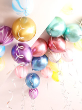 20pcs/set 10inch Agate Metal Latex Balloon Wedding Decoration Inflatable Clear Confetti Balloons Kid Birthday Party