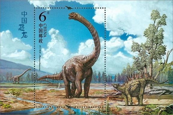 2017 11 китайский динозавр миниатюрный лист китайская почта марки почтовая коллекция 7 заказов|Штампики|   | АлиЭкспресс