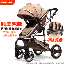 Be good at calligraphy belecoo bella baby stroller folding two-way shock absorbers four wheel baby stroller