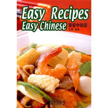 Easy Recipes Chinese Language English Keep on Lifelong learn as long you live knowledge is priceless and no border-491