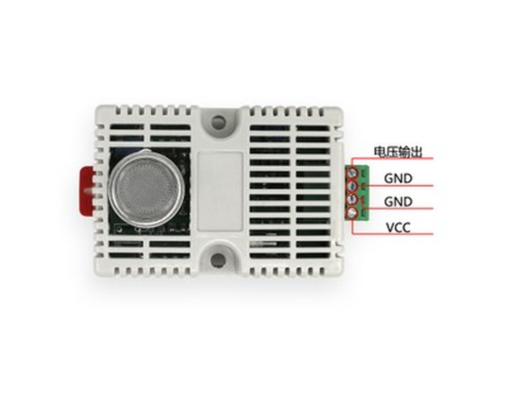 1pcs semiconductor ammonia detection sensor MQ137 MQ 137 module NH3 gas module, with shell #Hbm0117