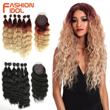 FASHION IDOL Loose Wave Bundles With Closure Synthetic Hair Bundles 7Pcs/Pack 16 20inch Ombre 613 Bundles Weave Hair Extensions