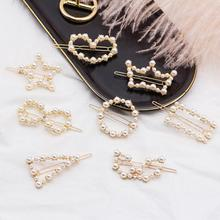 Korean Pearl Hair Clips Barrette Female Women Crown Heart Pentagram  Butterfly Gold Color Geometric Pins Sticks