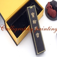 Super Fine Oil Soot Chinese Ink Stick Original Hukaiwen Baohanningxiang