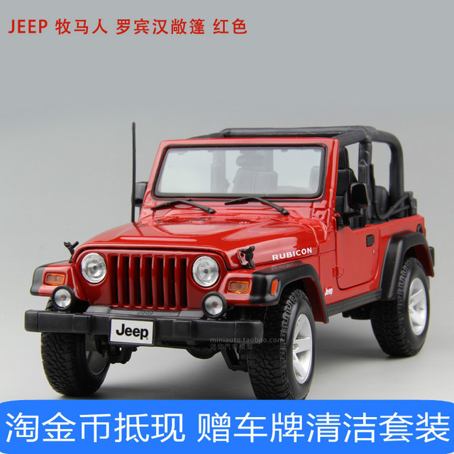 Jeep Jeep Wrangler Model Alloy Car Models Car Models Robin Hood