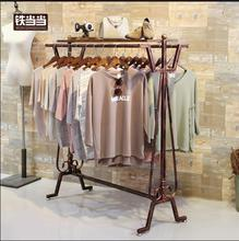 The womens clothing store, the island display rack