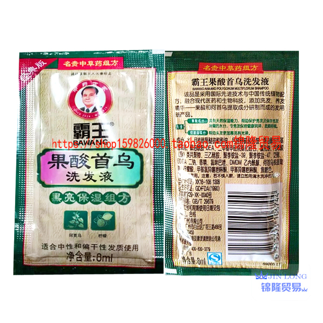 Китайская медицина лечение выпадения волос журнал молекулярная медицина архив