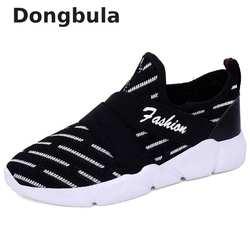 Детская обувь для мальчиков кроссовки детские повседневные девочки беговые детские белые спортивные туфли модные легкие плоские мягкие
