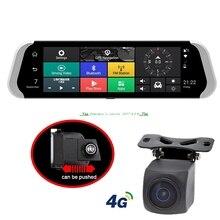 10″ DVR Dash Cam 4G ADAS Stream Rearview Mirror Android 5.1 Bluetooth HD1080P Video Recorder Camera Registrar Dash Cam