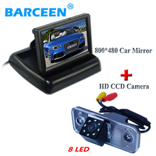 4.3″ screen +170 angle  8 led lens  car rear camera with car monitor for Hyundai new Santafe Santa Fe Azera
