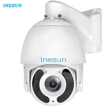 Inesun Outdoor High Speed PTZ IP Camera 5MP HD 2592x1944 30x Optical Zoom Security Camera 500ft IR Night Vision Motion Alert high alert medications