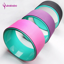 4 Colors TPE Yoga Circle Wheel Pilates Foam Roller Ring Home Slimming Fitness Equipment for Gym Accessories QUBABOBO